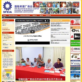 The Selangor and Kuala Lumpur Foundry and Engineering Industries Association (SFEIA) 雪隆机器厂商会